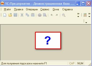 Интерфейсы 1С