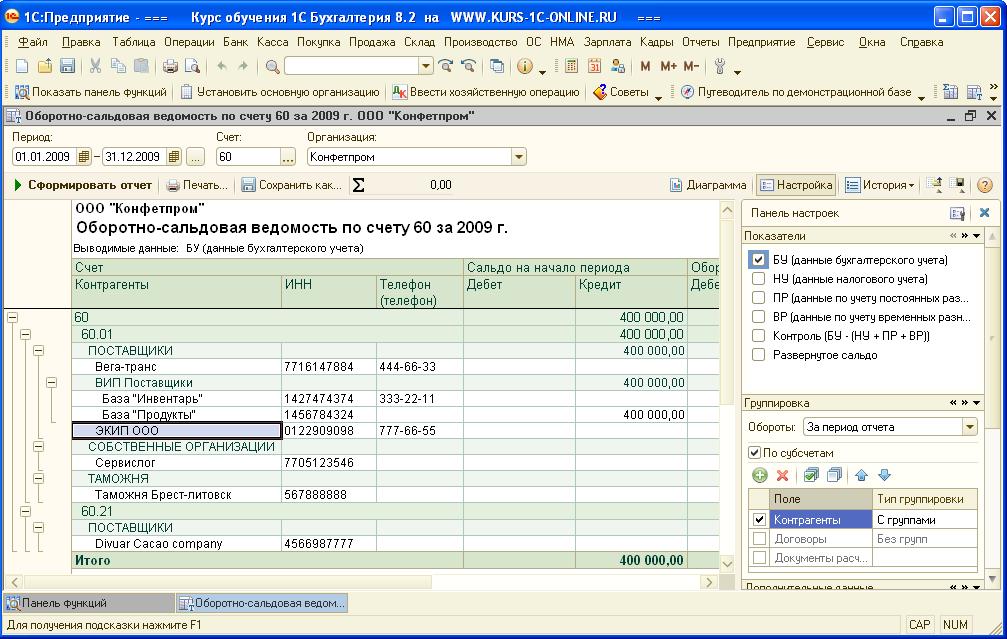 Nastoika-OSV-8.2