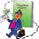 В 1С обязательно оформление трудового договора